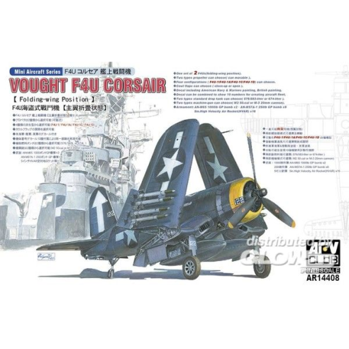 AFV-ClubF4U CORSAIR (folding-wing) 1/144