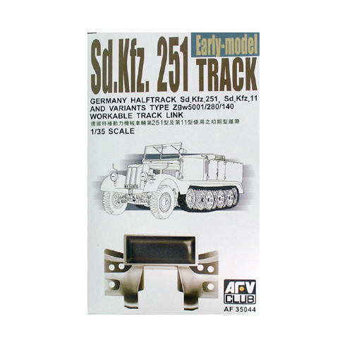 AFV-ClubSDKFZ 251 TRACKS (ARTICULATED)