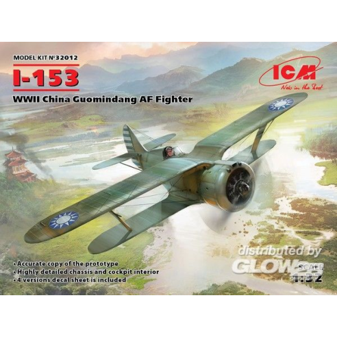 ICM 32012 : I-153, WWII China Guomindang AF Fighter  1:32